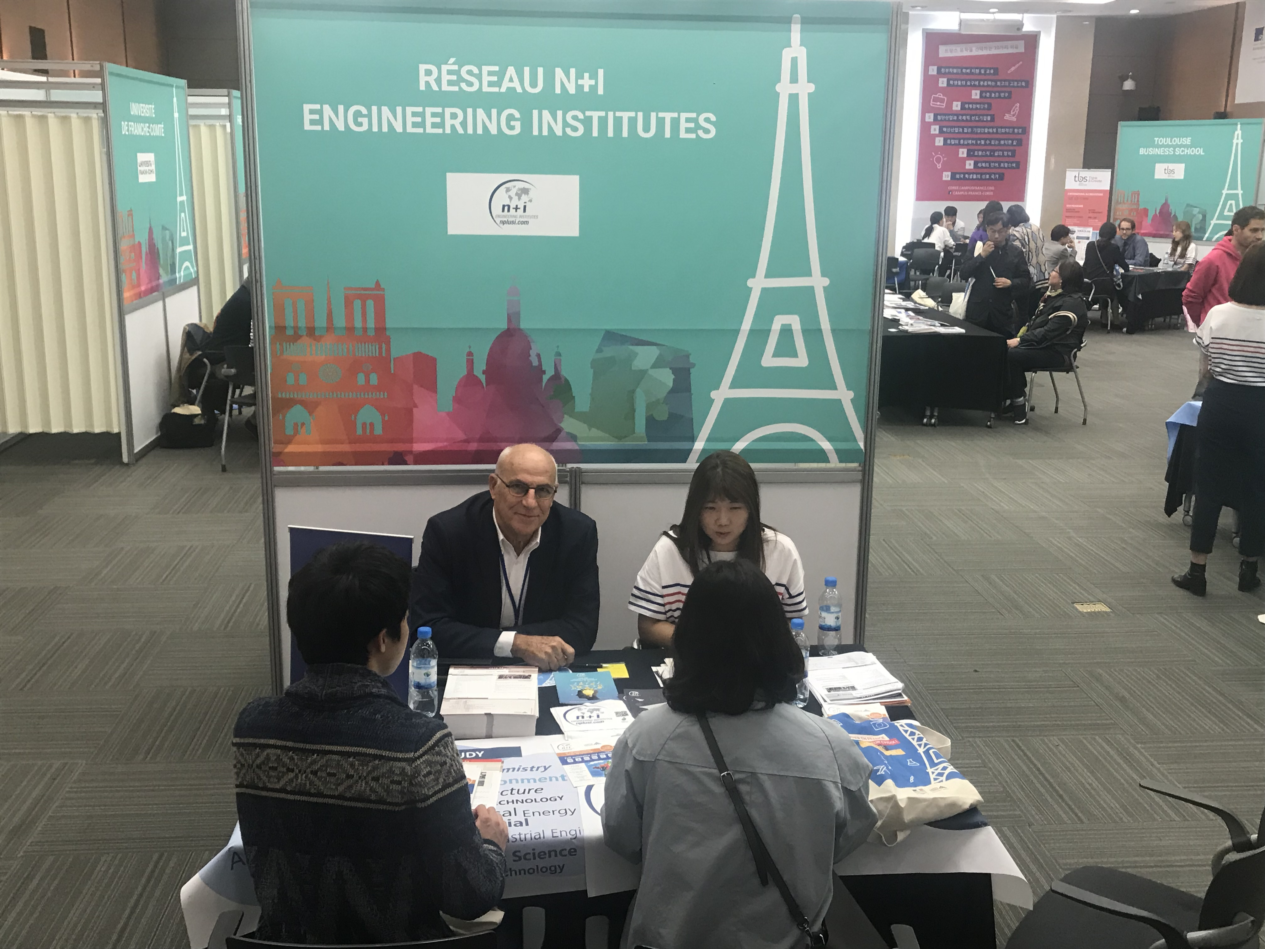 Executive Director Georges Santini at Seoul Education fair : Study in France.