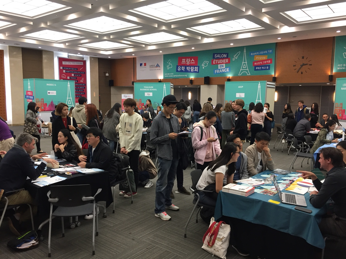 "Education Fair ""Study in France"" in Seoul, October 2018"