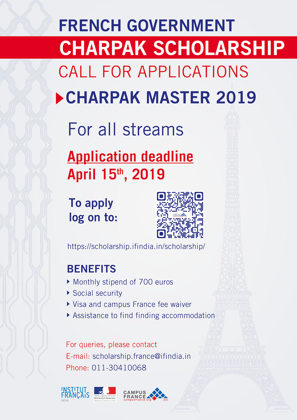 Charpak scholarship call for application